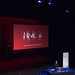 Garth Paine keynote concert@ NIME 2016
