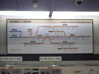 JR Mino-Ota Station | by Kzaral