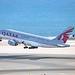 Qatar Airways' Airbus A380-800