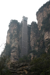 Zhangjiajie Elevator - National Park