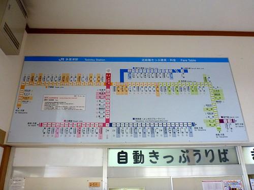 JR Tadotsu Station | by Kzaral