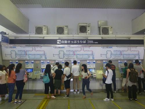 JR Hiroshima Station   by Kzaral