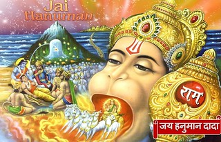 भगवान श्री राम के १०८ नाम