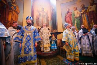 Иверский монастырь 380