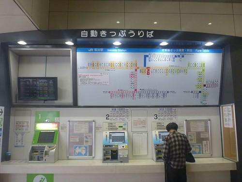 JR Sakaide Station | by Kzaral