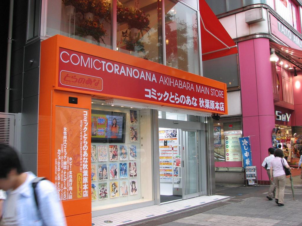 Comic Toranoana | Tokyo. | Ian Muttoo | Flickr