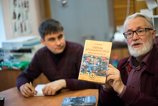 18 апреля 2018 года кафедра зарубежной литературы провела круглый стол на тему 'Мистическая Скандинавия'. В мероприятии принял участие Александр Волков - известный литератор, автор многочисленных книг, посвященных мистике различных народов Европы.
