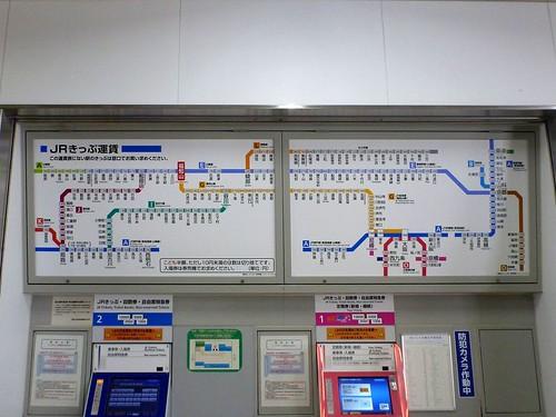 JR Fukuchiyama Station | by Kzaral
