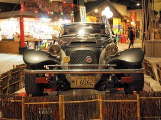 A vintage car on display | by huislaw
