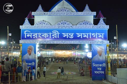 Night views of Samagam Gate