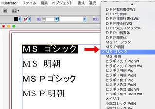 Office for Mac 2011 | by kamujp