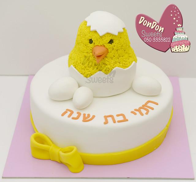 עוגת אפרוח צהוב