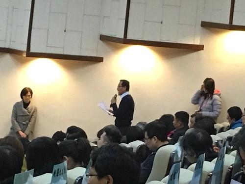 圖05.全國產業總工會秘書長戴國榮發言