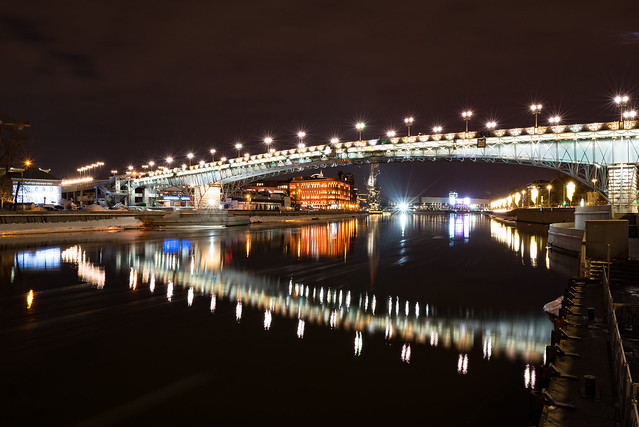 Patriarshy Bridge