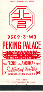 Peking Palace (c. 1955)