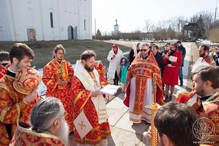 Божественная литургия 205