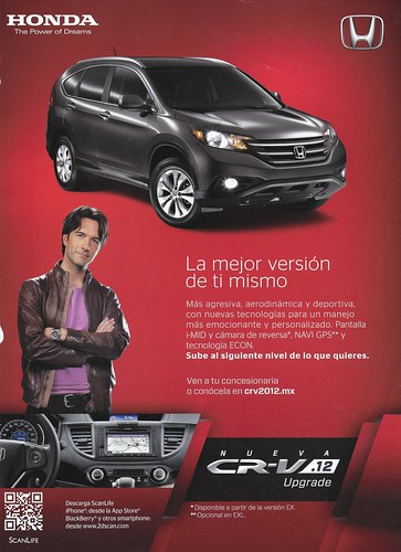 2012 Honda CR-V (Mexico) Photo