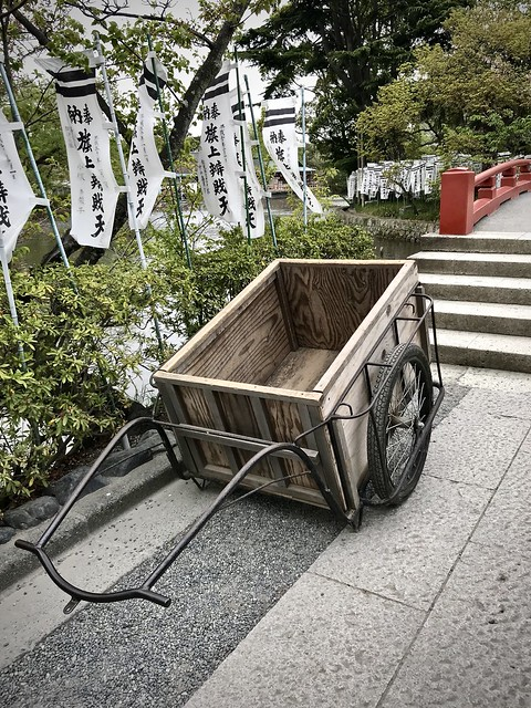 Cart at a Kamakura shrine