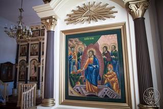Литургия Преждеосвященных Даров 130