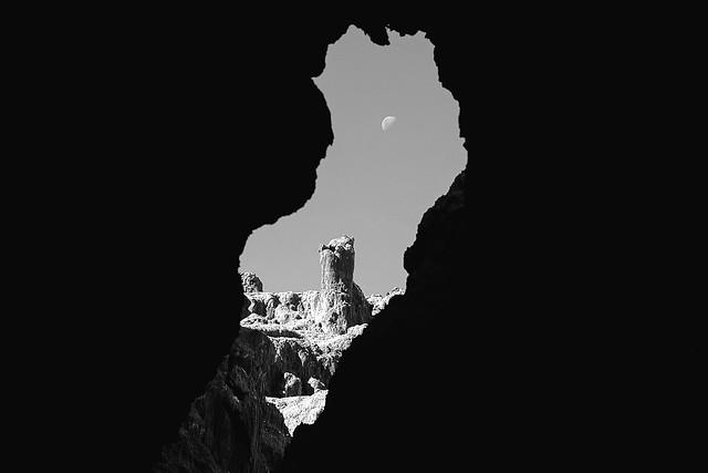 caverna lunar
