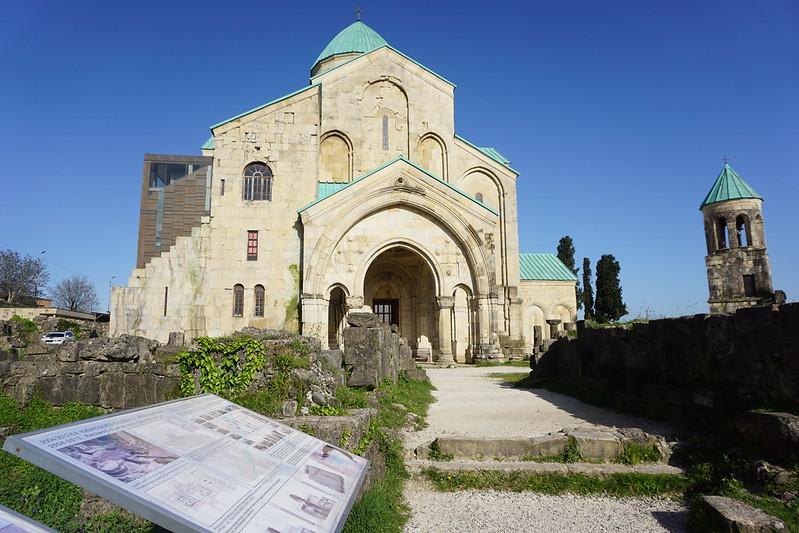 Bagrati Cathedral, Kutasi, Georgia