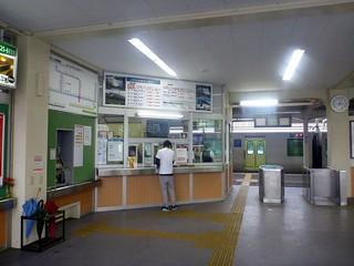 JR Miyakonojo Station   by Kzaral