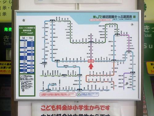 JR Higashi-Sanjo Station   by Kzaral