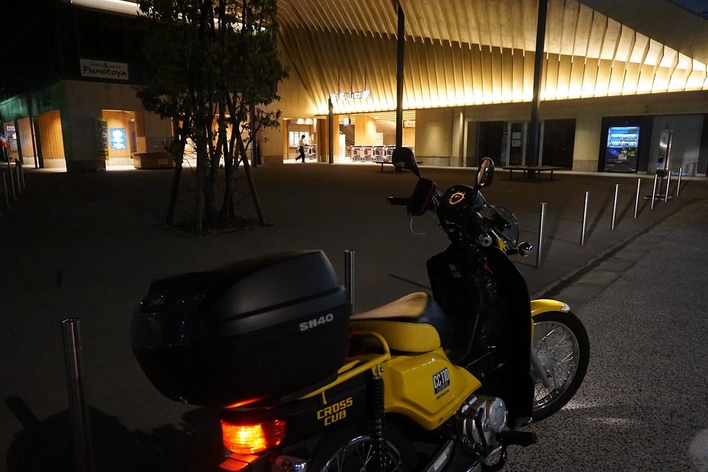 高尾山口駅前にて