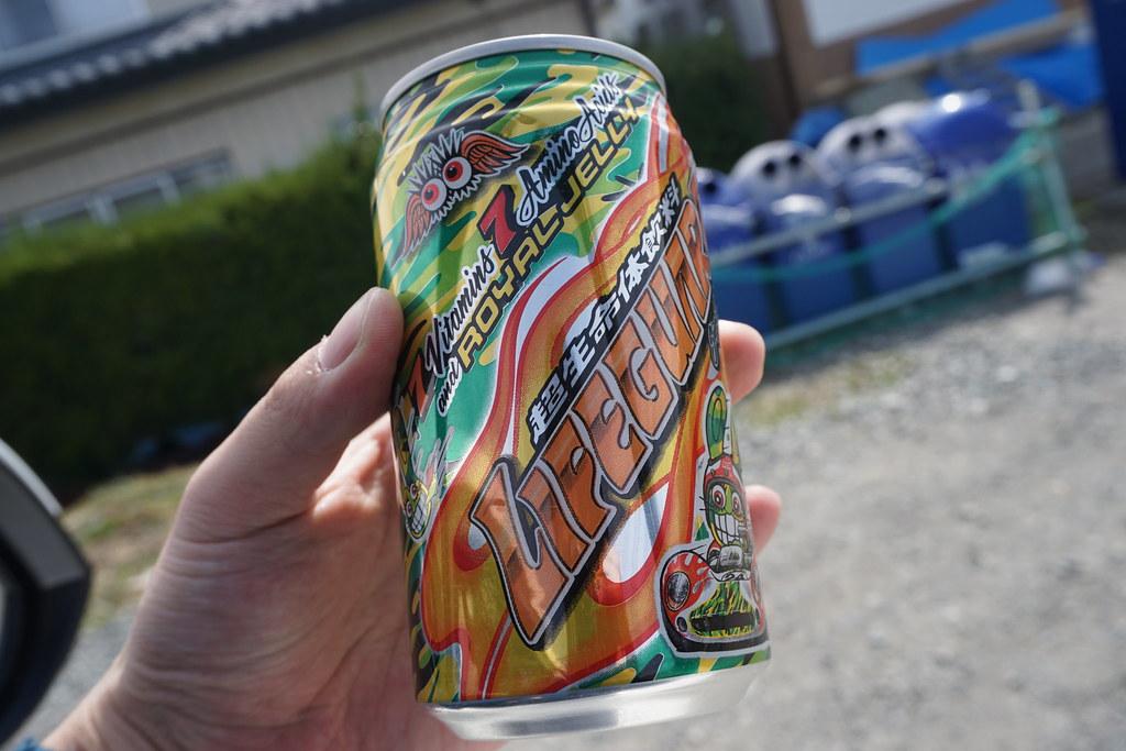 超生命体飲料