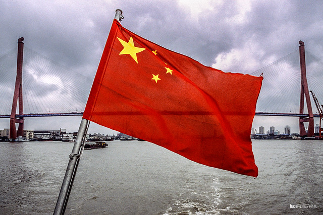 Bridge over Huangpu