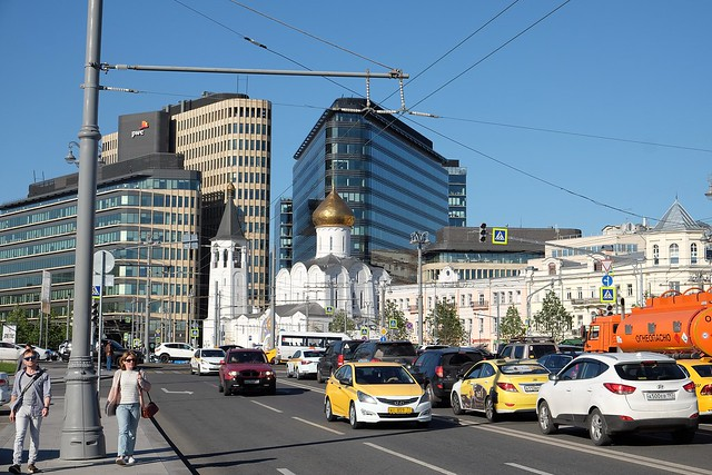 MOSCOW - OLD & NEW