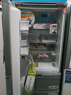 Le frigo a double charniere