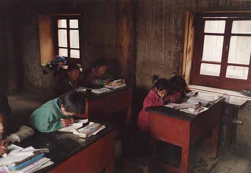 Yubeng school
