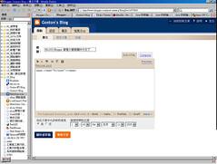 Blogger 中文介面