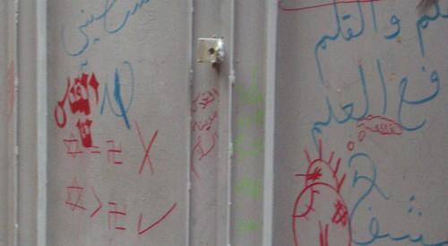 old_city_grafitti