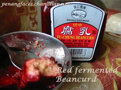 redbeancurd