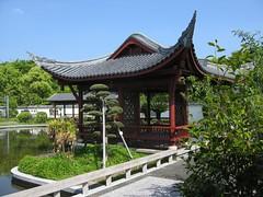 Yahua garden