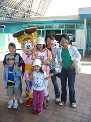 family and vicky rabbit