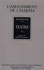 ShakespeareAmansiment