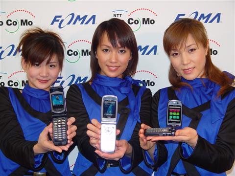2002docomo01