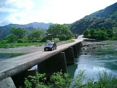 Submersible bridge 沈下橋