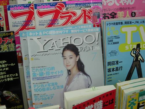 Revista Yahoo! class=