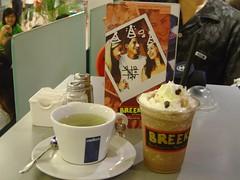 Teatime at Breeks