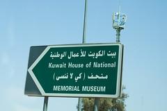 Memorial Museum - Closed