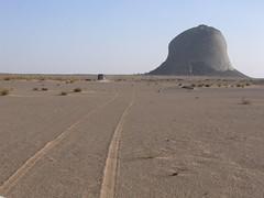 Dukhen Hills