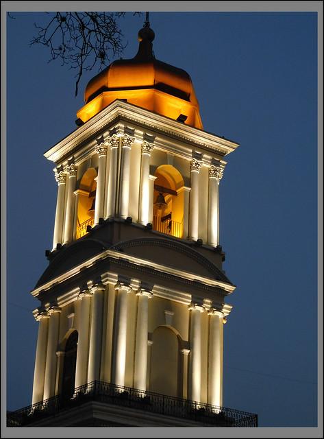 Catedral San Miguel de Tucumán
