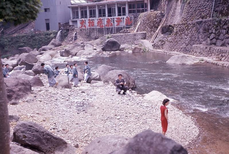 japan 1964 3