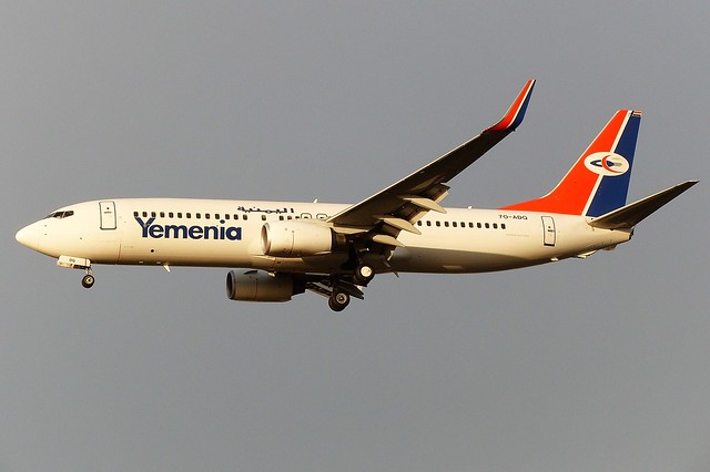 Airlines: Yemenia (Yemen Airways) [IY] [IYE] | Flickr on delta air lines route map, hainan airlines route map, air macau route map, air caraibes route map, aerolineas argentinas route map, air namibia route map, austrian airlines route map, air transat route map, air jamaica route map, air france route map, skywest airlines route map, continental airlines route map, air tahiti nui route map, luxair route map, japan airlines route map, oman air route map, air seychelles route map, brussels airlines route map, air gabon route map, air madagascar route map,