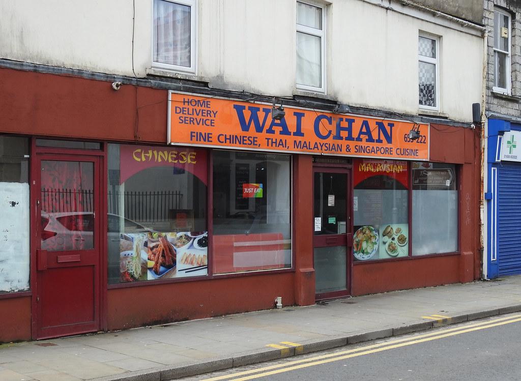 Wai Chan Oriental Restaurant Nolton Street Bridgend 24 M