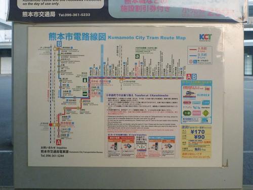 Kumamoto City Tram Kumamoto-Ekimae Station | by Kzaral